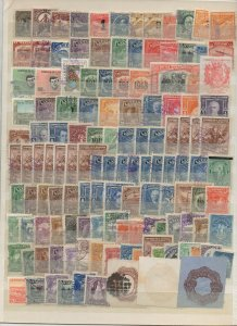 EL SALVADOR 1940 - 1960 STAMP SELECTION SINGLES & SHORT SETS 125 STAMPS F