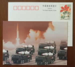 DF Short range tactical missile,CN 99 the 50th National Day Military Parade PSC