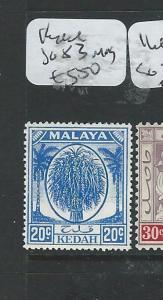 MALAYA KEDAH (P2702B) TREE 20C  SG 83  MOG