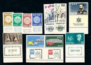 Israel 1954 Complete year set  MNH