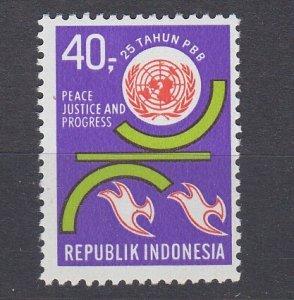 J29336, 1970 indonesia set of 1 mh #794 design
