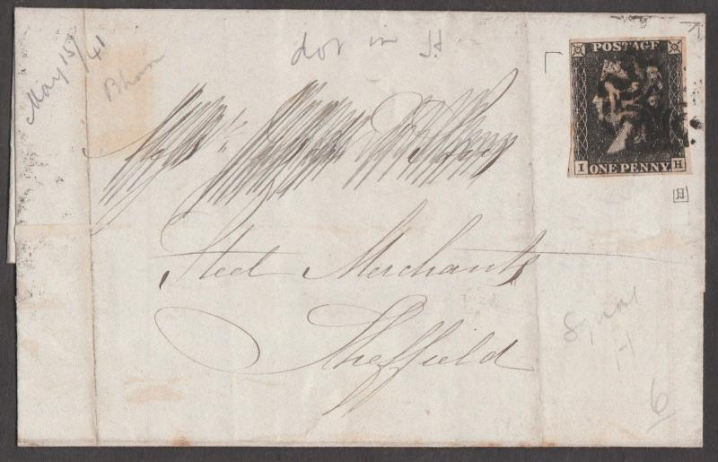 GB #1 VAR. ON COVER MAY 15,1841 WITH DOT IN H HV882