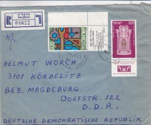 1972, Hertzlia, Israel to Magdeburg, DDR, Censored, See Remark (C2665)