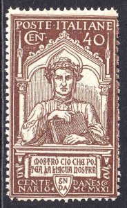 ITALY 135 OG NH U/M F/VF FOR ISSUE BEAUTIFUL GUM