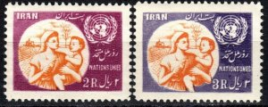 Iran #993-4 F-VF Unused CV $6.00 (X7071)