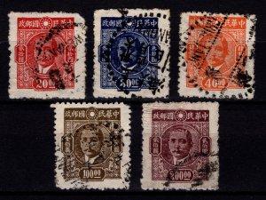 China 1945 Republic Dr. Sun Yat-sen, Part Set (excl. $50) [Used]
