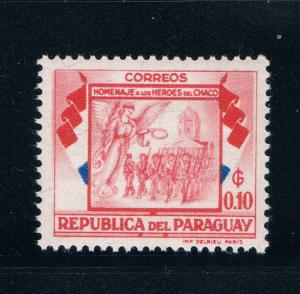 Paraguay 509 MNH Soldier Angels Cathedral (GI0197)+