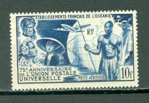 FRENCH POLYNESIA UPU #C20.....MNH...$20.00