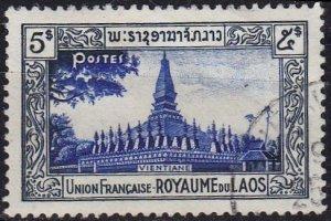 LAOS [1951] MiNr 0011 ( O/used )