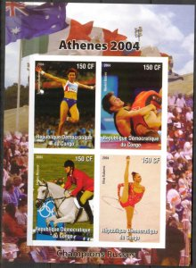 Congo 2004 Olympics Athens Winners Russian Sheet of 4 Imperf. MNH Cinderella !