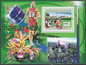 2007 Guinea 4626/B1140 2008 Olympic Games in Beijing / Zhu Qinan 7,00 €