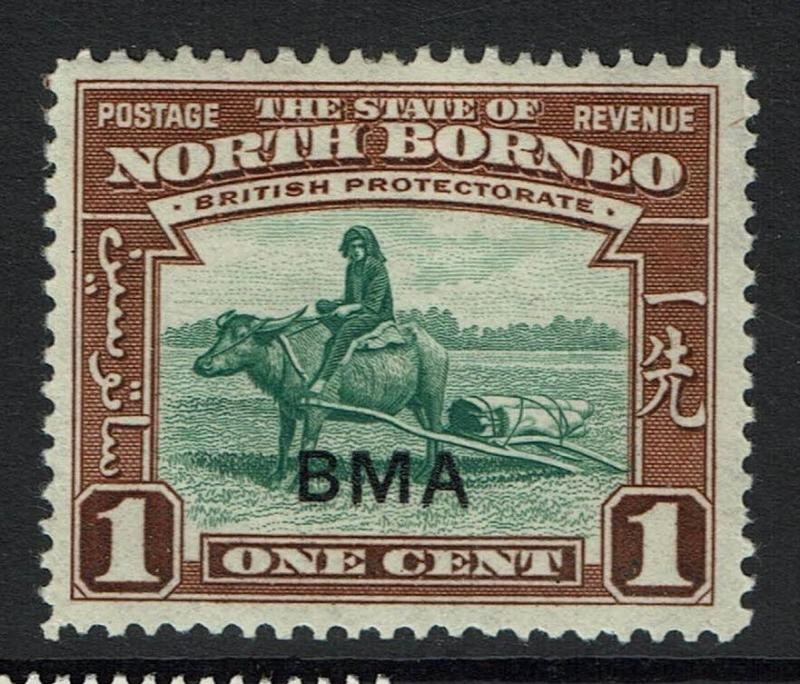 North Borneo SG# 290 - Mint Hinged -  Lot 112316