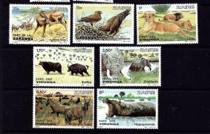 Zaire 1078-84 NH 1982 Animals