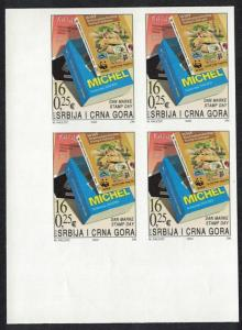 Serbia and Montenegro WWF Groth Catalogue Stamp Day Imperf Corner Block of 4