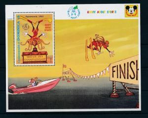 [22226] Dominica 1992 Disney Goofy Sports Waterskiïng MNH