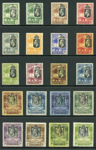 Gambia SG122/42 1922-27 KGV Wmk Mult Script CA Set of 19 with Extras M/M