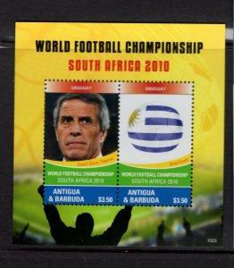 Antigua #3112  (2010 World Cup of Soccer - Uruguay sheet)  VFMNH  CV $5.50