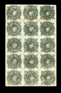 AFGHANISTAN 1873 TIGER'S HEAD 1sh Scott # 10+10b complete SHEET Showpiece & RARE