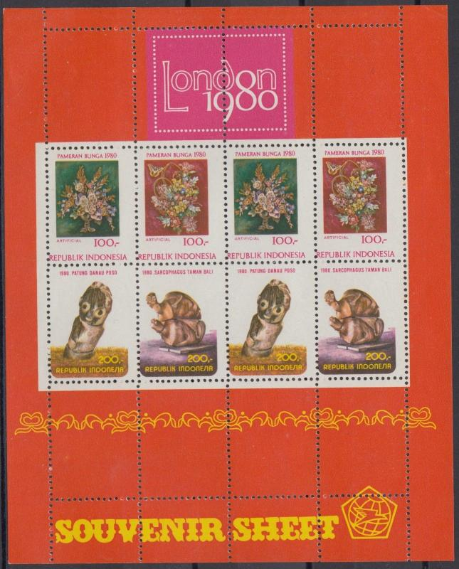 XG-AN675 INDONESIA - Handicrafts, 1980 Arts And Cultures, London MNH Sheet