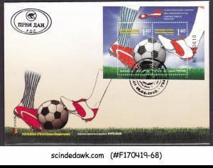 BOSNIA HERZEGOVINA - 2008 EUROPEAN FOOTBALL CHAMPIONSHIP - FDC