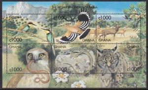 Ghana, Fauna, Animals, Birds / MNH / 1999