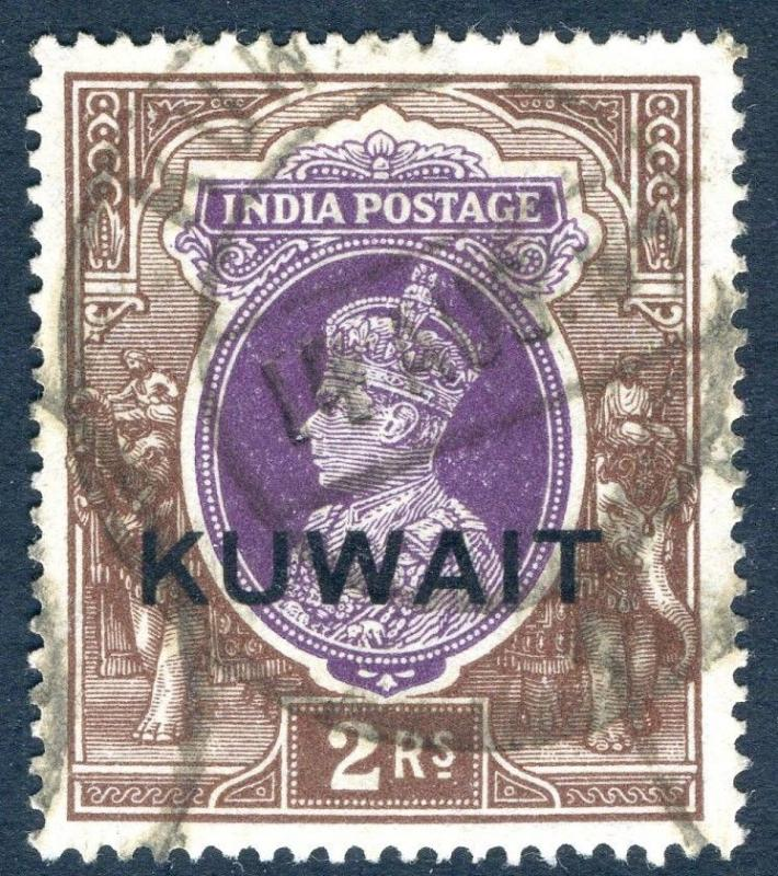 KUWAIT-1939 2r Purple & Brown Sg 48 FINE USED V18810