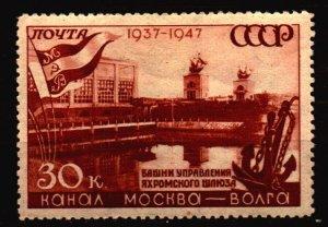 Russia Unused Hinged Scott 1148