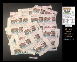 Qatar Dealer's Lot ~ Sct. 260 ~ 96 tot  ~ CLR90557