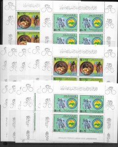 Libya 840-1 Cyclist MNH  x 28 vf, 2020 CV $21.00