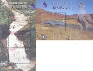 Lesotho 2004 Year of Fresh Water Set. MNH