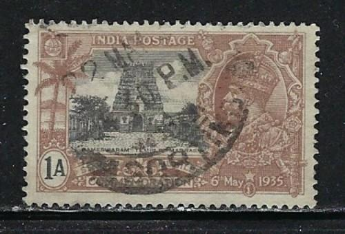 India 144 Used 1935 Issue