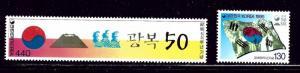 South Korea 1813-14 MNH 1995 set