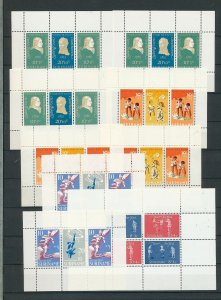 Suriname Children Art Sheets MNH x 9 (Ac 1578