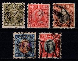 China 1938 Republic Dr. Sun Yat-sen Definitives, Part Set [Used]