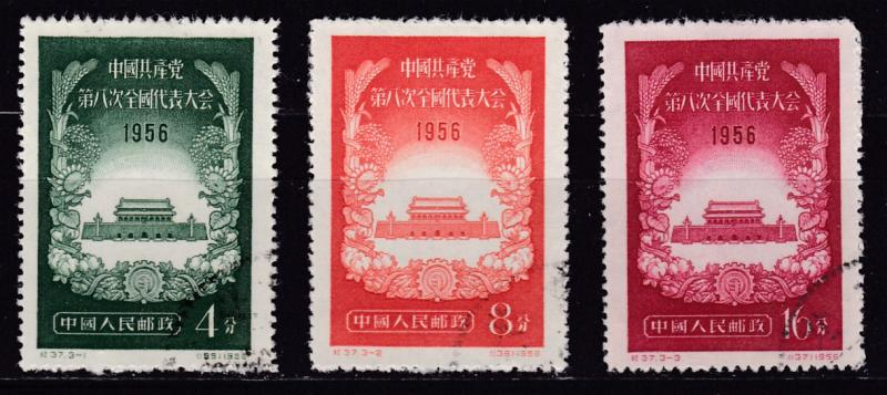 China Peoples Republic 1956  Gate of Heavenly Peace Complete (3) VF/Used
