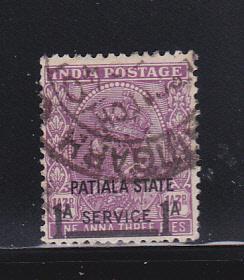 India Patiala O59 U King George V