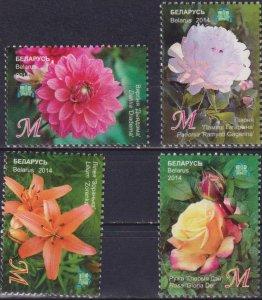 Belarus 2015 Flowers  (MNH)  - Flowers