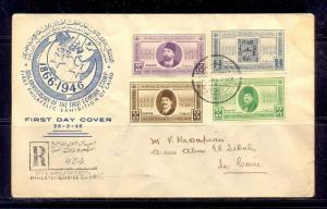 EGYPT -1946 The 80th Anniversary of First Egyptian Postage Stamp FDC Traveled