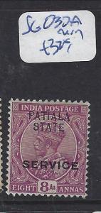 INDIA PATIALA  (P1012B) KGV  8A SERVICE SG O30A  MOG