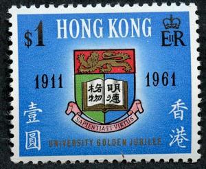 Hong Kong  Sc 199, MLH. 2017 SCV $8.00