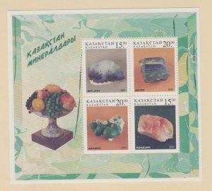 Kazakhstan Scott #206a Stamp - Mint NH Souvenir Sheet