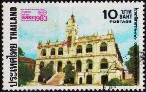 Thailand. 1983 10b S.G.1134 Fine Used