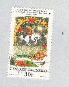 Czechoslovakia Fairytale multi 30h (AP128912)