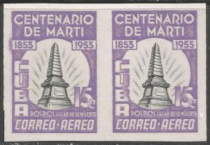 CUBA C85 MNH PAIR RARE Z6400