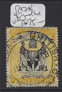 BRITISH CENTRAL AFRICA  (P2909B)  ARMS   3/-   SG 28  FISCAL USEAGE