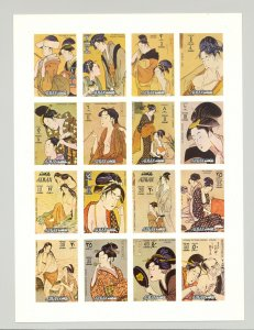 Ajman MI #1176-1195 Japan Art 20v on 2v Collective Proofs