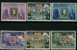 San Marino Scott #266 - #271  Set of 6 Mint Never Hinged