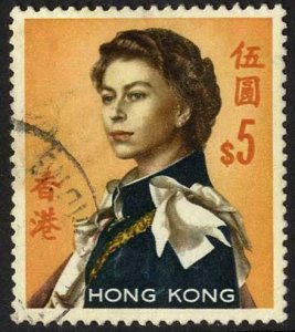 Hong Kong SG234 5 dollars Fine Used Cat 32 pounds
