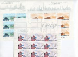 China -Scott 3967-69 - Tianjin Binhai Arena - 2011-27 - MNH- 3 X Full Sheet