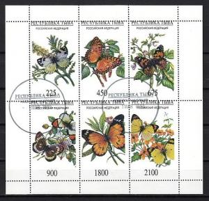 Touva, 1-6 Russian Local. Butterflies sheet of 6. Canceled.